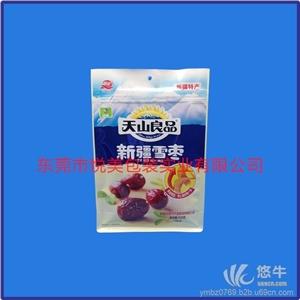 供应八边封袋厂家红枣干果包装袋定制可局部哑油印刷