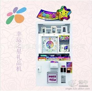 幸运之星游戏机|礼品贩卖机|幸运之星礼品机娃娃机厂家供应