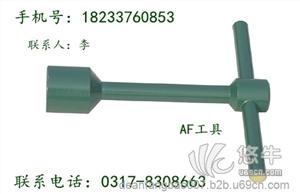 供应正品防爆工具T型套筒扳手德安生产销售安防牌
