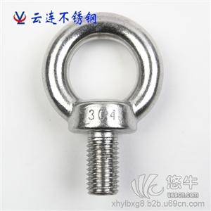 云连牌304不锈钢吊环螺丝吊环螺栓吊环吊丝圆环螺丝全系列