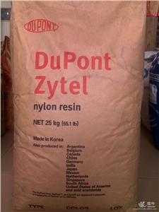 供应美国杜邦PA66FG101L食品级注塑级易脱模尼龙