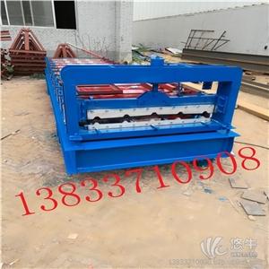 供应厂家直销840单板压瓦机彩钢设备天地合压瓦机