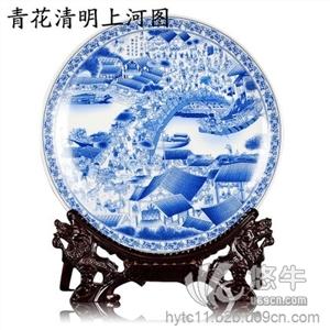 供应清明上河图陶瓷挂盘定做