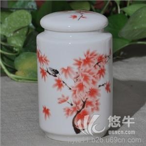 茶叶罐金属罐 产品汇 供应膏方罐定制,陶瓷膏方罐茶叶罐