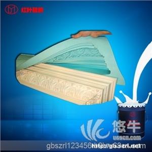 供应石膏线石膏制品模具硅胶