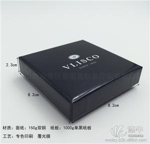 供应高档精美饰品盒手表盒礼品盒首饰盒包装饰品包装盒