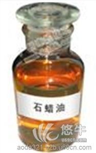 供应石蜡油齐全生产厂家奥达石蜡油(橡胶专用油)