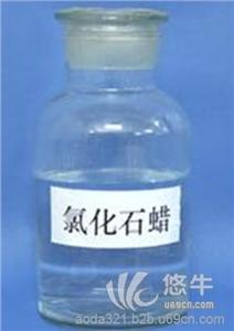 供应橡胶填充油用途橡胶填充油质量标准
