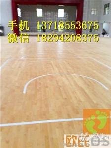 供应篮球场木地板价格篮球木地板价格篮球场地板