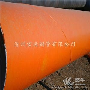供应沧州市水泥砂浆衬里Q235B防腐螺旋钢管厂家特价现货