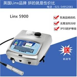 供应上海Linx5900乳制品喷码机厂家