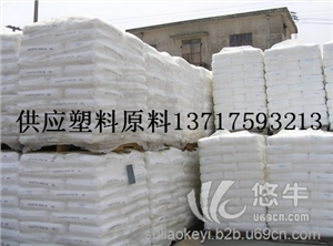 供应PP兰州石化EPS30R/天津联合EPS30R原料价格