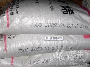 供应独山子石化T30S/兰州石化T30SPP拉丝