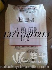 供应甘肃兰港石化/H9018/餐盒塑料颗粒