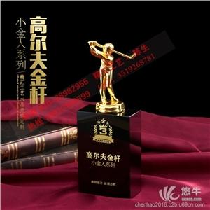 供应广州热销奖杯奖牌厂家定做小金人奖杯奖牌厂家定做