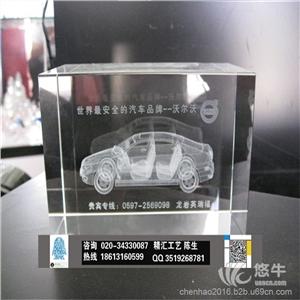 供应4S车店开业礼品厂家定制水晶内雕礼品制作送客户礼品制作