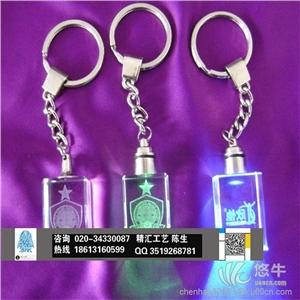 供应水晶小礼品厂家制作水晶钥匙扣礼品制作水晶钥匙扣礼品厂家