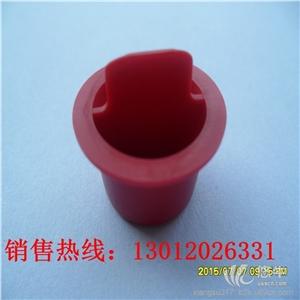 供应塑料拉环塞免费样品塑料盖和塞带拉环锥形塞