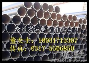 供应生产厂家直销直缝钢管高频焊管双面埋弧焊管