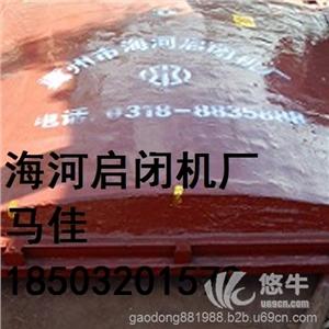 忠县PGZ3米*3米整体式铸铁弧面闸门