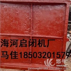 兴县铸铁闸门销售,厂家直销价格低