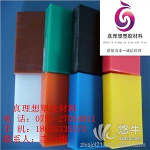 供应销售:UPE、(超高分子聚乙烯)板棒