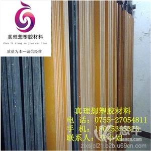 供应销售:电木板,防静电电木板