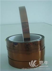 供应耐高温耐溶剂金手指胶带聚酰亚胺胶带