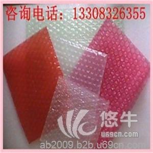 供应重庆气泡袋生产厂家粉色气泡膜商加厚气泡膜订做