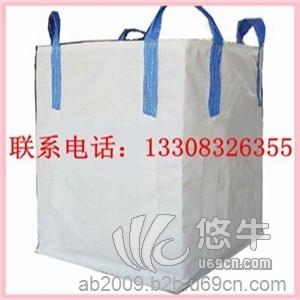 零食包装袋 产品汇 供应重庆吨袋生产厂家柔性集装袋商大型包装袋吨袋订做