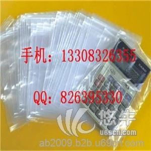 供应重庆PE袋生产厂家PE平口袋商PE印字胶袋订做