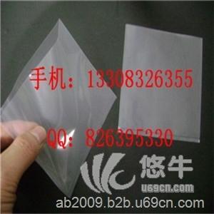 供应重庆防静电PE袋生产厂家PE包装袋商PE立体袋订做