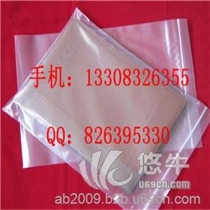 供应重庆食品级PE袋生产厂家PE塑料袋商PE方底袋订做