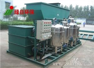 广州印染化工废水处理设备-绿日环保