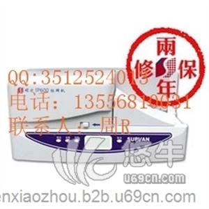 不锈钢标签标牌 产品汇 供应SP650硕方标牌机色带SP-R130B