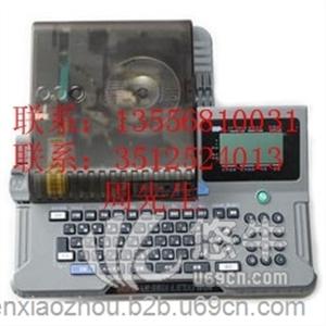 化妆品瓶打码机 产品汇 供应MAX打码机LM-380EZ功率更高更强