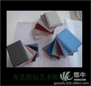 供应广州市索福隔音材料有限公司布艺软包吸声板