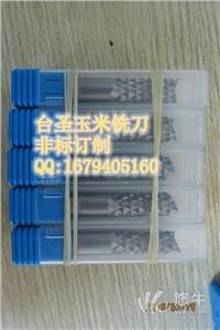 供应专业生产各类网纹滚花轮21.5*8*5