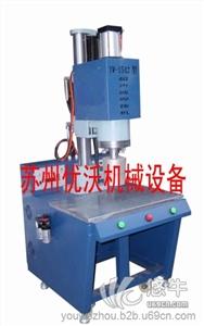 供应南京/山东/北京塑料桶盖超声波焊接机
