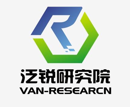 河南泛锐复合材料研究院有限公司