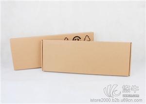 金币包装盒 产品汇 供应快递专用包装盒,快递包装,瓦楞盒
