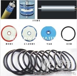 供��DTRO碟片式反�B透膜成套散件dtro成套膜元件ROD-1000