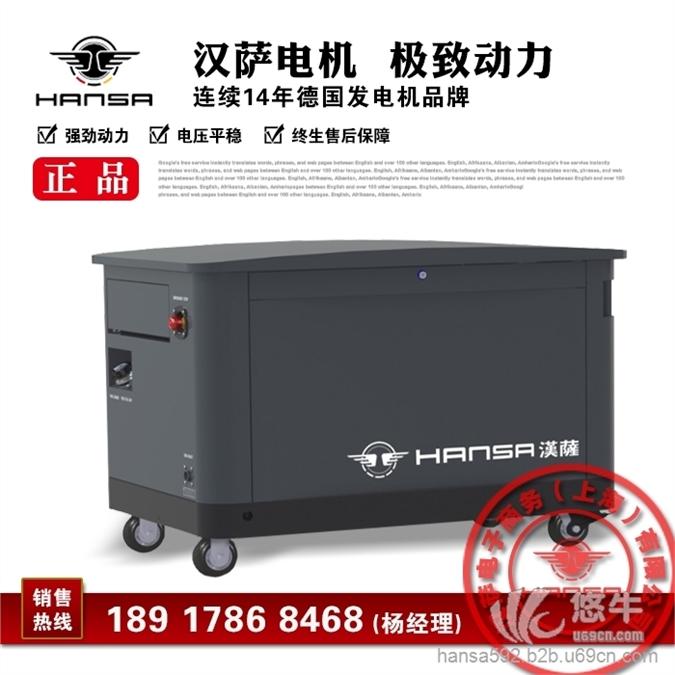 箱式10kw汽油发电机