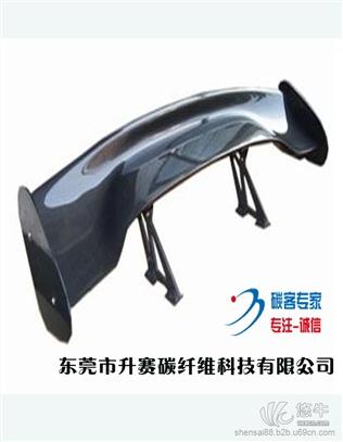 东莞碳纤维尾翼 汽车尾翼改装