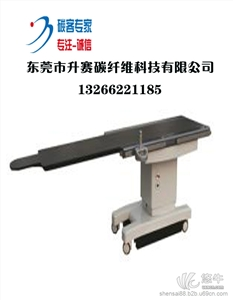 加工东莞碳纤维医疗设备ct医疗床板