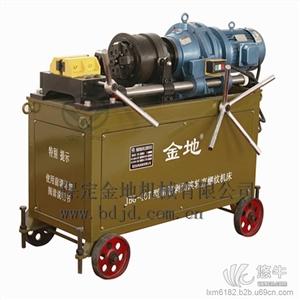 供应JBG-40T加长螺纹滚丝机套丝机保定金地机械钢筋连接机床