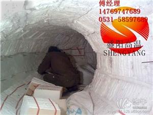 供应砖窑隔热保温棉厂家直供耐火保温