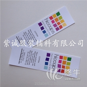 供应紫诚zc-03服装水洗标