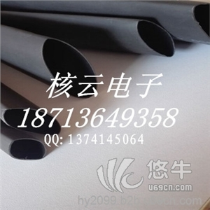 供应带胶热缩套管,透明带胶热缩管,中壁热缩管