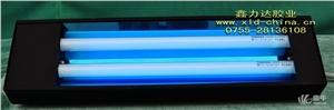 供应UV灯具固化紫外线胶水灯具优质UV灯